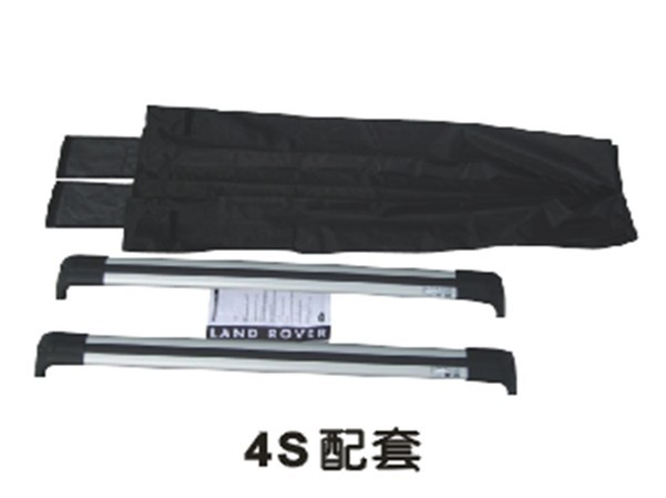 Land Rover Discovery 3 Roof Rack Rails